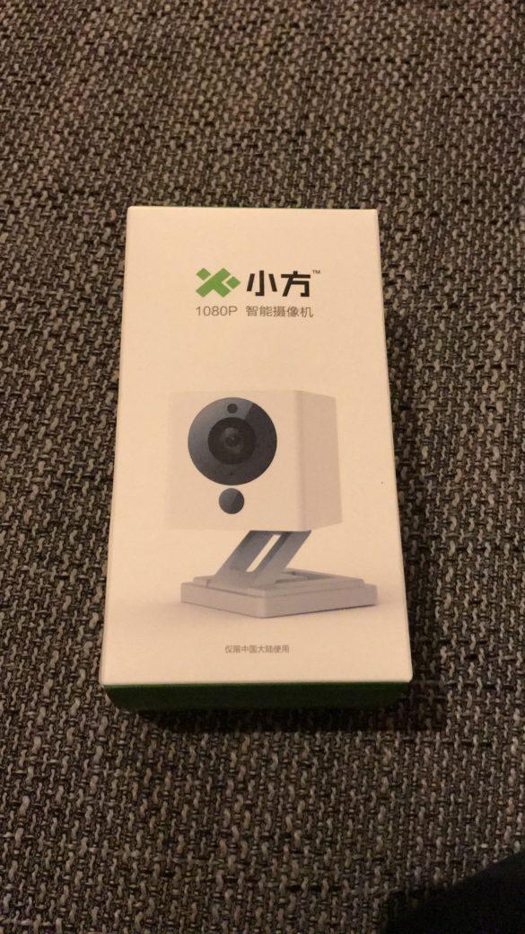 Xiaomi Xiaofang - Full HD Überwachungskamera 20