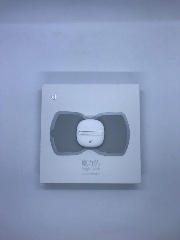 Xiaomi Leravan Tens