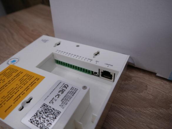 DoorBird D301A - Das IP-Upgrade für analoge Türsprechanlagen im Test 36