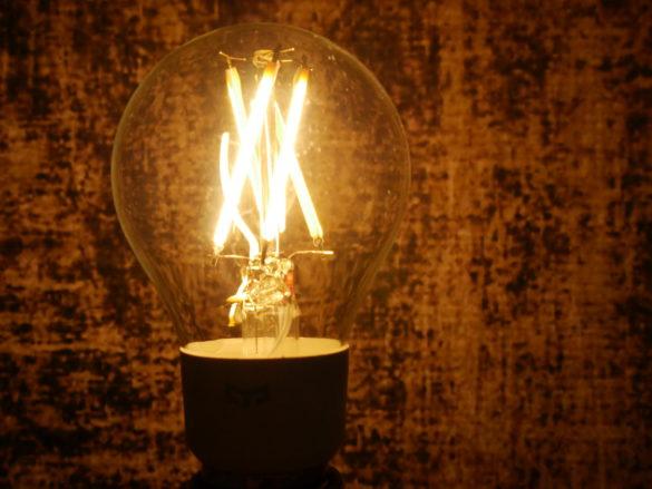 Yeelight-Filament-Bulb